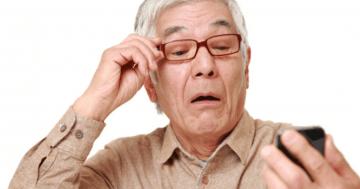 O que é presbiopia?